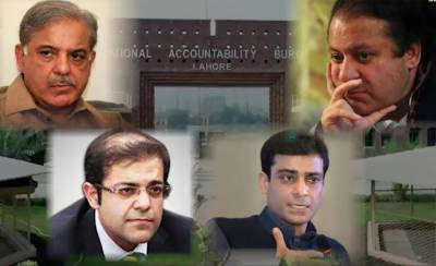 NAB gives yet another blow to the Sharif family