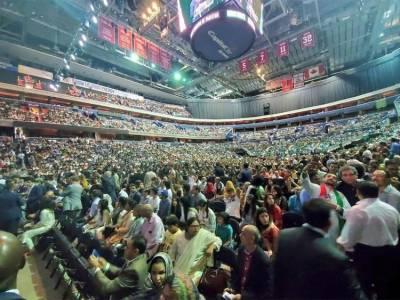 Pakistani PM Imran Khan receives a rock star welcome at Washington Stadium: International media