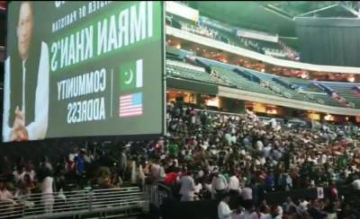PM Imran Khan's historic address at Washington Stadium becomes top trend on twitter in world