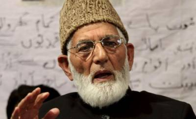 APHC Chairman Syed Ali Gilani is all praise for PM Imran Khan for raising Kashmir issue in US