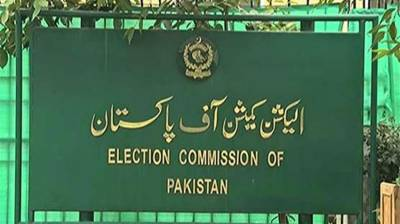 ECP directs all successful candidates to submit details of expenses in elections