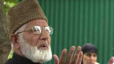Geelani urges US to play role for freedom of Kashmir