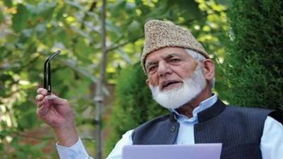 Gilani urges India to take steps for resolution of long-pending Kashmir dispute
