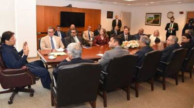 Govt to provide all-out support to US investors in Pakistan: PM