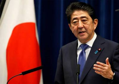 Japan expresses willingness to reduce tension b/w US, Iran