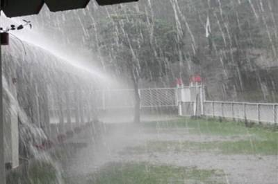 Met Office predicts widespread monsoon rains countrywide