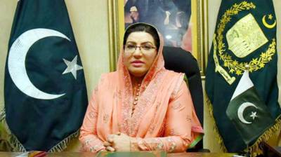 PM represented Pakistan in dignified manner : Dr. Firdous