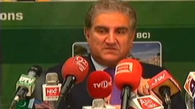President Trump accepts PM Imran's invitation to visit Pakistan, says FM Qureshi
