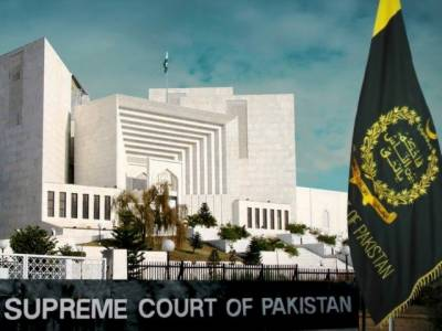 Supreme Court gives landmark judgement over disqualification of MPs upon suspension of sentence