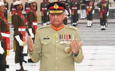 COAS General Bajwa strongly responds over martyrdom of Army soldiers