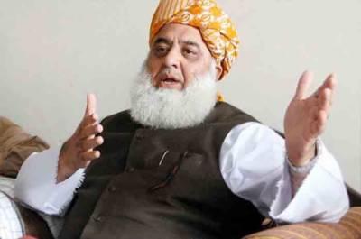 Disgruntled FazalRehman gives final deadline to PTI government