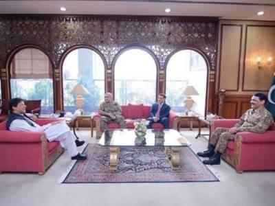 PM Imran Khan held key meeting with senior military leadership