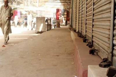 All Pakistan traders announced to observe countrywide strike in August