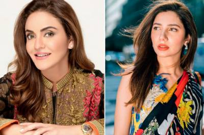 Actress Mahira Khan comes under severe criticism from yet another fellow actor