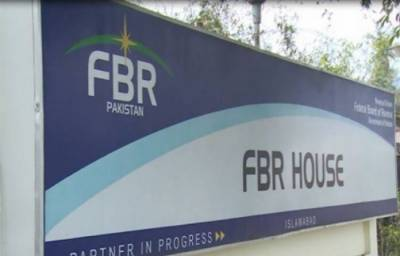 FBR notified the exemption ceiling for annual property rent income