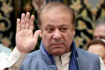 Former PM Nawaz Sharif gets a relief from NAB