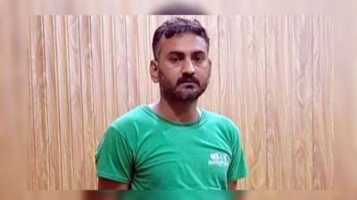 Indian National with a fake ID arrested by FIA