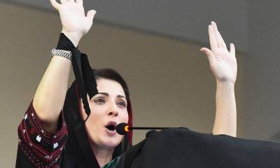 Maryam Nawaz Sharif takes an oath cum pledge from the party workers