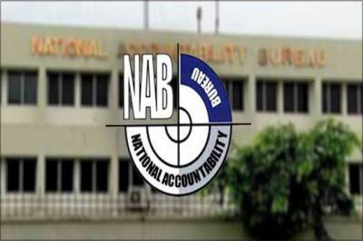 NAB's two year performance report released
