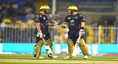 Pakistan Super League 5th edition faces a setback
