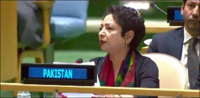 Pakistani Ambassador Maleeha Lodhi exposes Indian nefarious designs in Occupied Kashmir