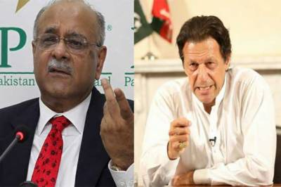 PM Imran Khan gives a blow to renowned anchorperson Najam Sethi over spreading false rumours on his married life