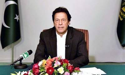 PM Imran Khan to address the Nation, likley agenda revealed