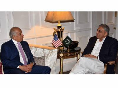 US seeks firm guarantees from Pakistan and Afghanistan