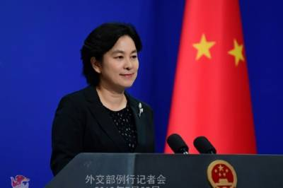 China strongly responds over US sanctions against Iran