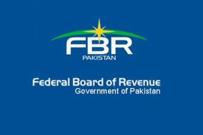 FBR rings alarm bells for the Tax Evaders