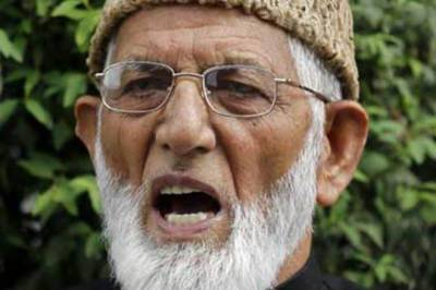 Fearing worst genocide of history, Kashmiri leader Syed Ali Geelani sends SOS call to Muslim World