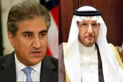 OIC responds over Pakistan request on Occupied Kashmir against Indian Military atrocities