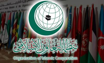 OIC strongly responds over additional troops deployment in IOK, use of cluster bombs by India