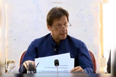 PM Imran Khan Chairs National Security Committee meeting with Military and Intelligence Chiefs