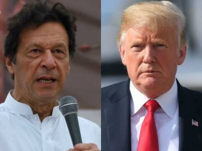 PM Imran Khan makes an urge to the US President Donald Trump over his offer