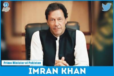 PM Imran Khan makes an urge to UN Security Council