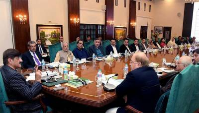 Sindh Cabinet expanded, Four new ministers and two advisors inducted by CM