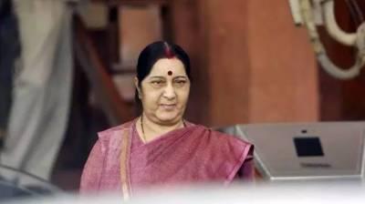 BJP leader Sushma Swaraj passes away