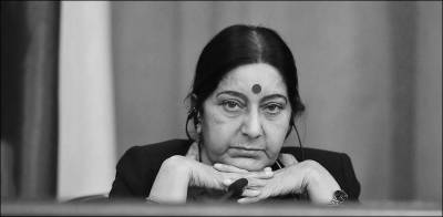 Former Indian Foreign Minister Sushma Swaraj dies of sudden massive heart attack