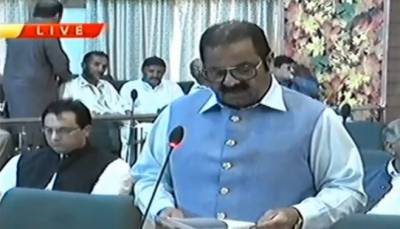 AJKLA condemns abrogation of Article-370, 35-A by Indian Govt