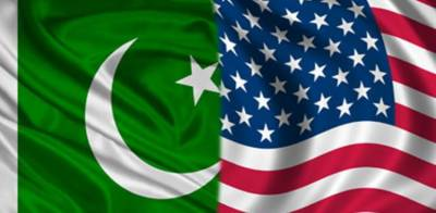 Major development: Pakistan gets a good diplomtic support from US