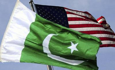 Pakistan gets a big diplomtic news from United States