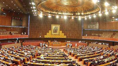 Parliament's joint session passes resolution condemning illegal attempt by India to alter Occupied Kashmir's status