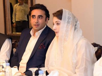 PPP Bilawal Bhutto Zardari strongly reacts over arrest of Maryam Nawaz Sharif