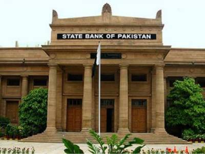 State Bank of Pakistan injected Rs 124 billion into money market