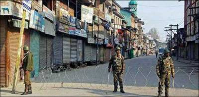 Yet another shameful act by India in Occupied Kashmir to avert forceful demonstrations