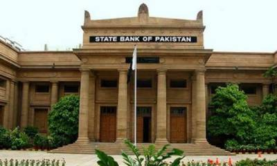 For the first time in history, SBP imposes huge penalty on 4 Banks linked with Anti Money Laundering Law