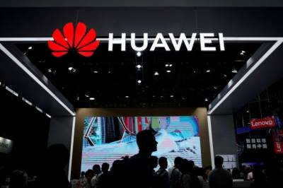 Pakistan government in collaboration with Chinese tech giant Huawei launches big e-governance project