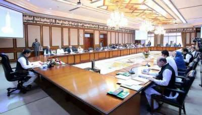 Cabinet approves PCB's new constitution