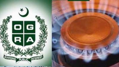Govt increases minimum gas charges up to 38 percent
